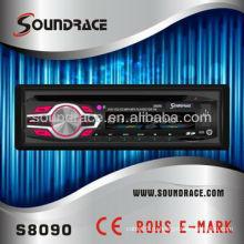 Видеовыход автомобильный DVD-плеер, совместимый с форматами MP3 / MP4 / WMA