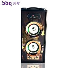 Factory Price 16W 1200mAh Wireless Mini Speaker Bluetooth retro boombox