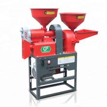 DAWN AGRO Machine de broyage de poudre d'enveloppe de décorticage de rizière combinée