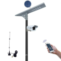 180/200W integrated solar street light with monitoring