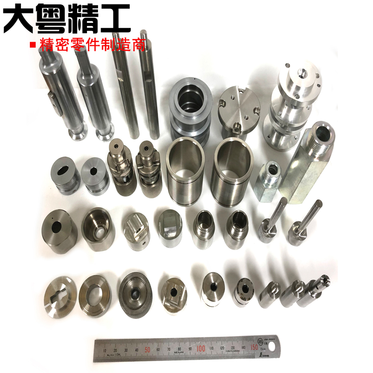CNC Machining Medical Parts and Pill Punch Dies