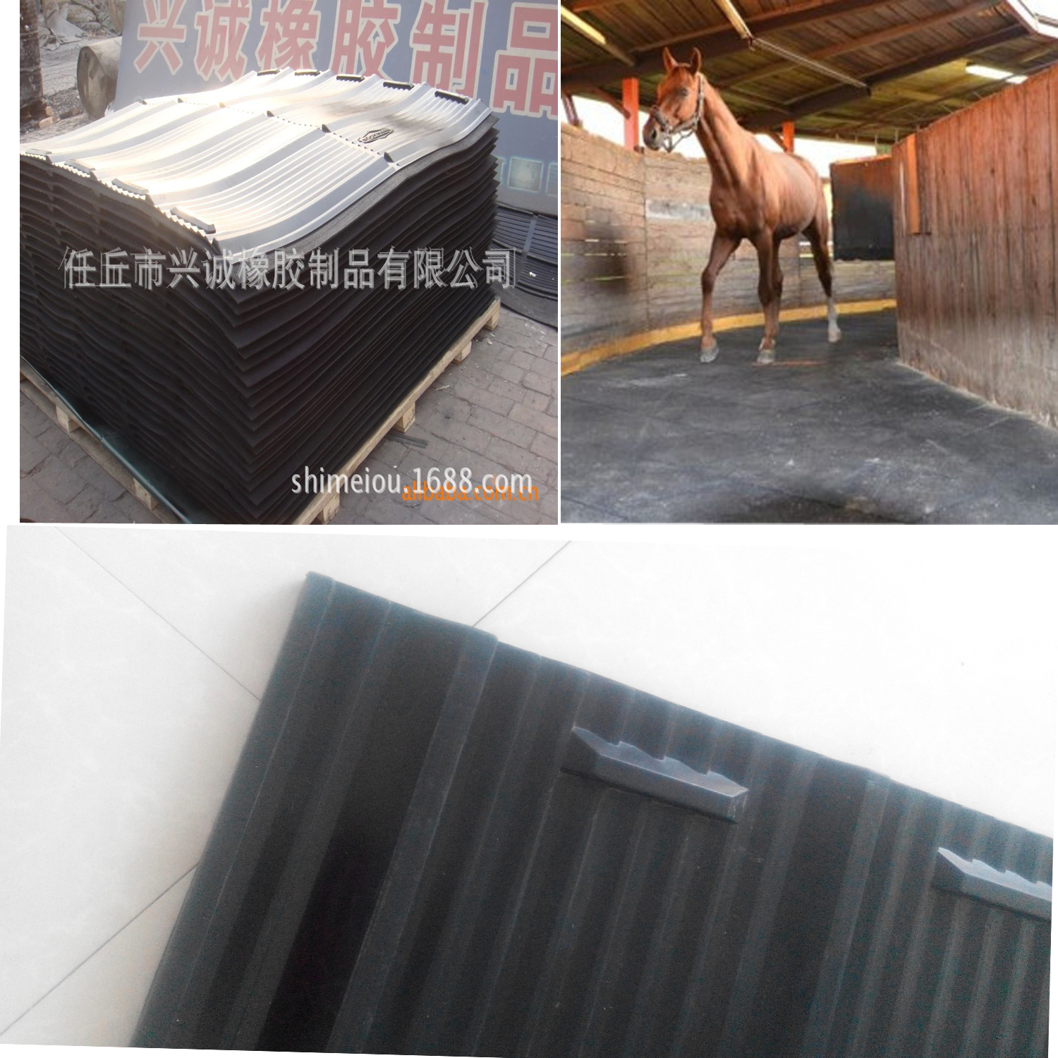 rubber stable horse matting