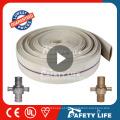 Безопасности 8-дюймовый гибкий шланг /резиновый пожарный шланг