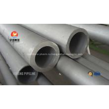 Хастеллоя C22 бесшовные трубы ASTM B622 UNS N06022