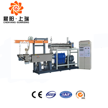 Fish feed extruder machine fish food making machine