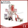 Ruian Supplier Folienblasmaschine