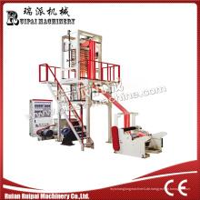 Ruian Supplier Foliengeblasene Maschine