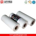 Papier et rouleau de transfert de chaleur Sublimation A3 et A4