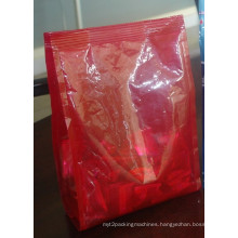 Square Bag Form Fill Seal Machine