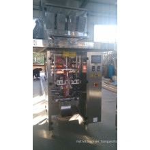 Automatic granule vertical form fill seal packaging machine