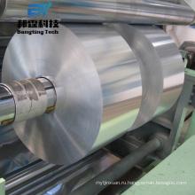Лучшее качество сплава 5056 алюминиевой фольги для кондиционера воздуха с низкой ценой