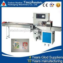 Máquina de embalar cartão com dispensador de cartões TCZB-250B