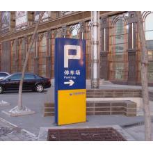 Parkhaus Lift Lobby Büro Ausgang Eingang Gebrauchsanweisung LED-Verzeichnis Beschilderung