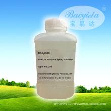 HMP-2256 Epoxy Resin For Industrial anticorrosive