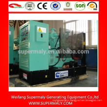 ISO approved 100kva diesel generator with ATS