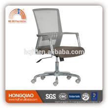 CM-B213BSG-1 milieu maille retour tissu siège chrome nylon accoudoir nylon base bureau chaise