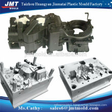 Wall mounted air conditioning Mould