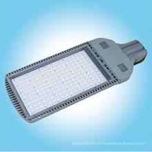 210W CE утвержденный конкурентоспособной уличный светодиодный светильник для наружного освещения