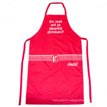 red adjustable kitchen cooking apron