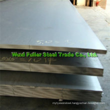Factory Price! ! 904L Stainless Steel Sheet