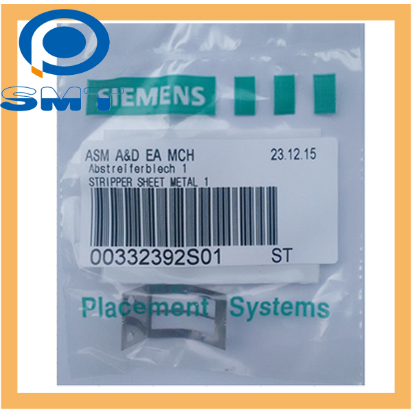 00332392S01 SIEMENS SIPLACE SMT PARTS