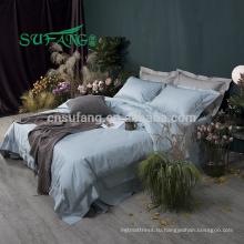 2018 новое Прибытие удобная кровать комплект Пододеяльник домашний текстиль 100% хлопок