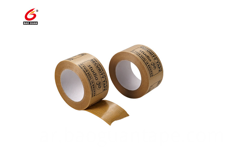 Hotmelt Self Adhesive Kraft Paper Gummed Tape