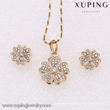 62323 Xuping new design 18k gold plated color women fashion jewelry sets