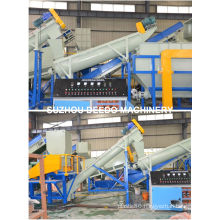 Waste Recycling Machine for PS PP PE PVC etc