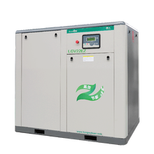 LGV22EZ Inverter 29.5hp compresseur d'air à vis