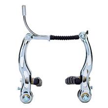 MTB Bicycle Parts V-Brake
