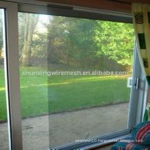 Fiberglass Window Screen