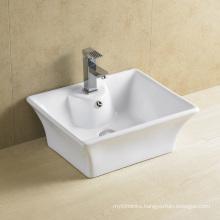 Square High Quality Washhand Basin 8006
