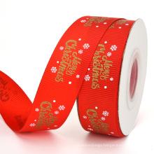 Low MOQ Factory Custom Christmas Ribbon Gift Box Package Materials Satin Ribbons