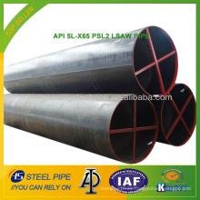 API 5L-X65 PSL2 LSAW PIPE