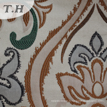Tissu pour rideau Yémen Design