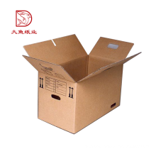 Made in China disposable recyclable shipping mail box packing
