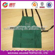 100% cotton solid color work apron