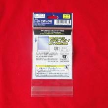 Пластиковый пакет OPP с головкой карты