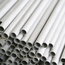 Tubulação sem costura de aço inoxidável e tubo S32205