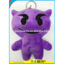 Hot Selling High Quality Novelty Design Purple Figure Plush Pillow Keychain