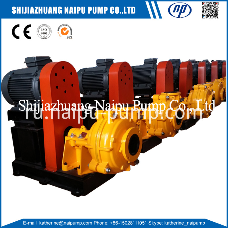 Rubber Warman Pump