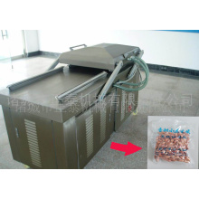 Peanut Grain Vacuum Packing Machine
