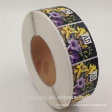 бумажный материал самоклеющийся ламинированный стикер этикетка для парфюмерии