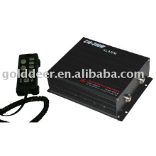 Электронная сирена (КМД 300W)