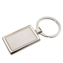 Cheap Price Wholesale Custom Indian Metal Blank Keychain