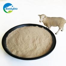 alibaba best sellers fornecimento de fábrica fermento hidrolisado para gado