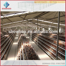 Showhoo Steel Structure Chicken farm building cheap chicken coops commercial chicken houses