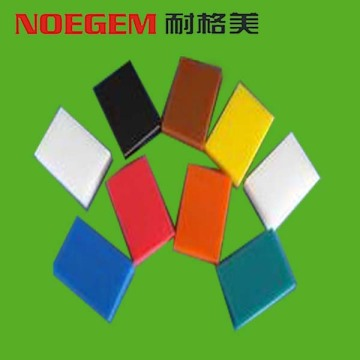 Color UHMWPE plastic sheet