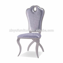 Luxury velvet wedding chair XYN2804
